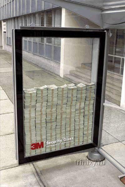 Познавательно. О деньгах и золоте (16 фото)