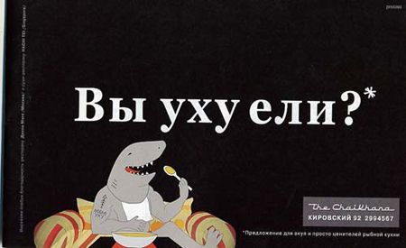Смешные рекламные ляпы с комментариями (99 фото)