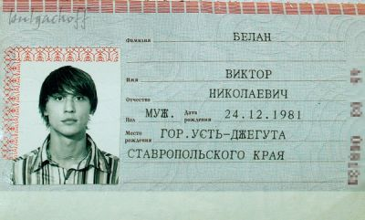 http://de.trinixy.ru/pics3/20080526/bilan.jpg