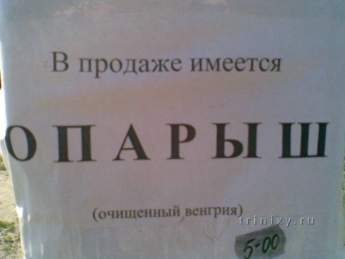 Присланное (25 фото)
