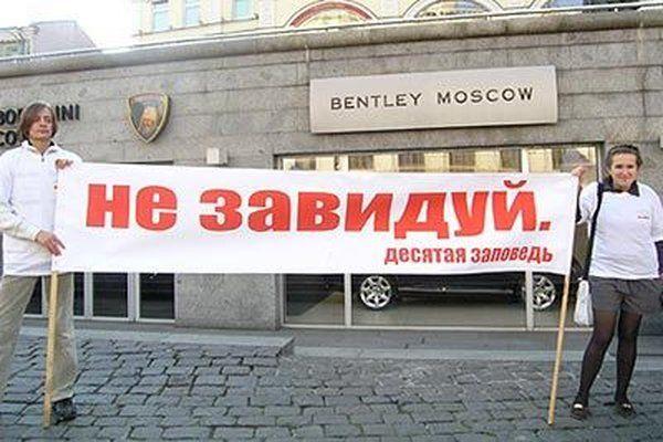 Новый особняк Рамзана Кадырова (7 фото)
