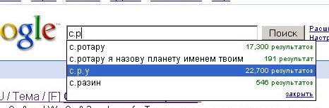Поисковые запросы в Гугле - 2 (39 скринов)