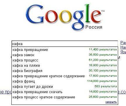 http://de.trinixy.ru/pics3/20080529/google_22.jpg