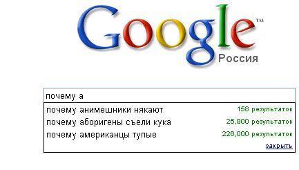 http://de.trinixy.ru/pics3/20080529/google_26.jpg