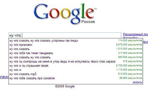 http://de.trinixy.ru/pics3/20080529/google_27.jpg