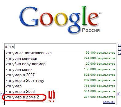 http://de.trinixy.ru/pics3/20080529/google_28.jpg