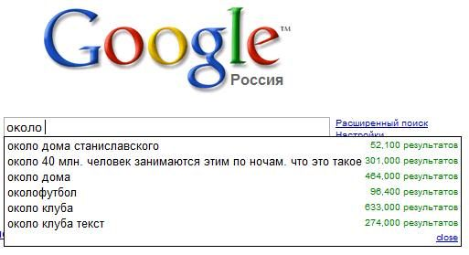 http://de.trinixy.ru/pics3/20080529/google_32.jpg