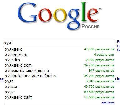 http://de.trinixy.ru/pics3/20080529/google_34.jpg