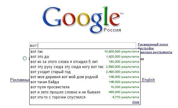 http://de.trinixy.ru/pics3/20080529/google_38.jpg