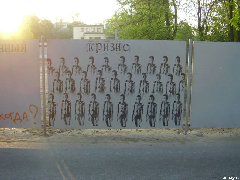 Социальное граффити (7 фото)
