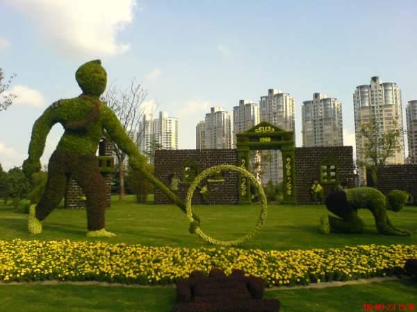 Креативные работы в одном китайском парке (28 фото)