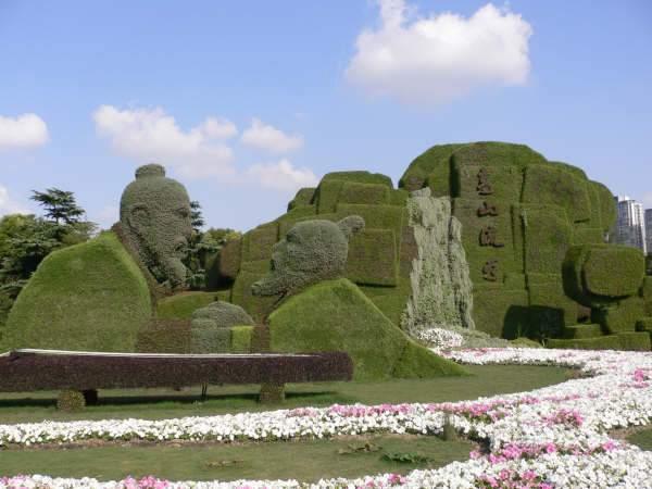 عکس های فوق العاده از زیباترین پارک چین