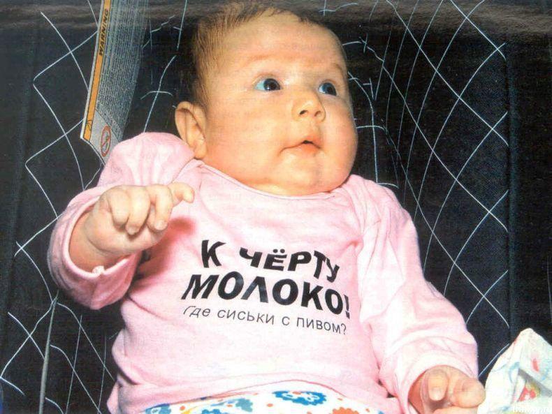 http://de.trinixy.ru/pics3/20080605/podborka_328_28.jpg