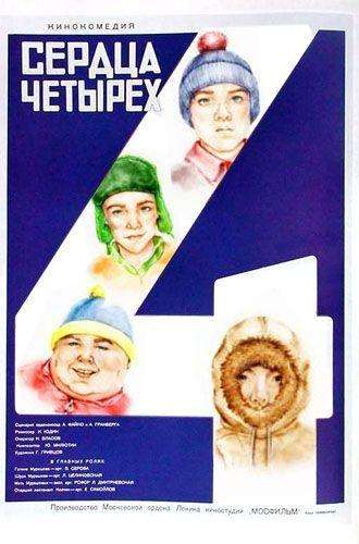 Если бы в советских фильмах снимались звезды Голливуда... (69 фото)