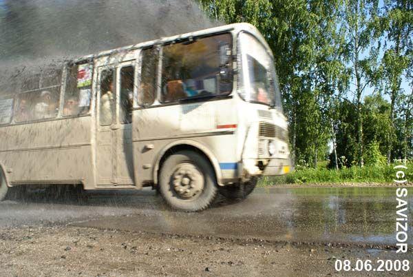 Черные фонтаны Новосибирска (7 фото)