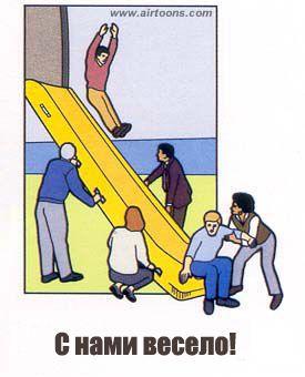 Правила пользования самолетом (108 картинок + подписи)