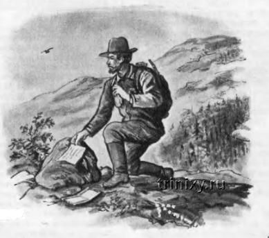 Загадка про геолога из старого журнала