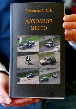 Известные книги с новыми обложками (42 картинки)