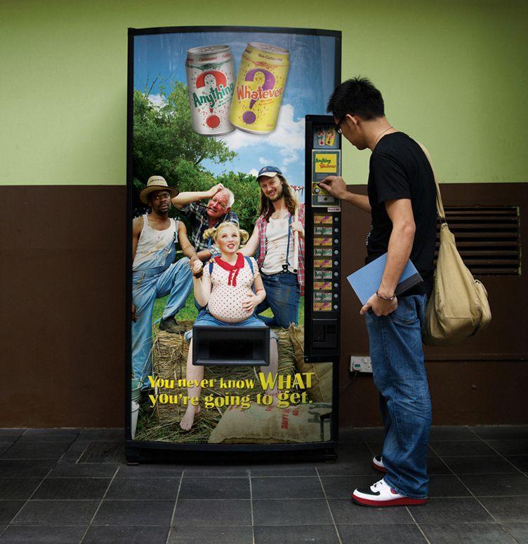 Необычная реклама лимонада - Вы никогда не знаете, что получите (3 фото)