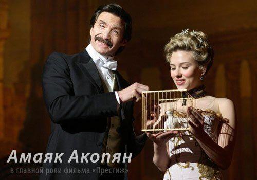 Наши знаменитости в иностранном кино (67 фото)