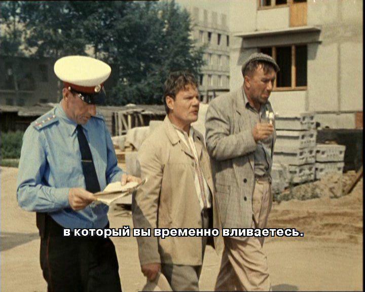 """Интересные детали о фильме """"Операция Ы"""" (76 фото + текст)"""