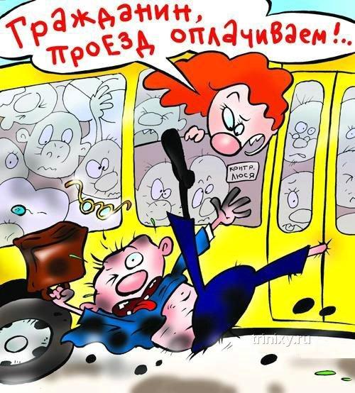 Подборка карикатур (49 штук)