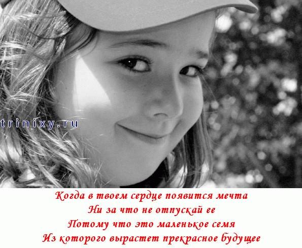 Поделись улыбкою своей... (8 фото)