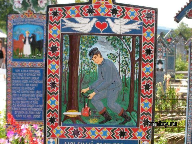 Надгробия в Румынии (26 фото)