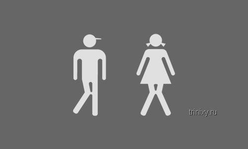 Туалетные таблички часть ДВА (45 работ)