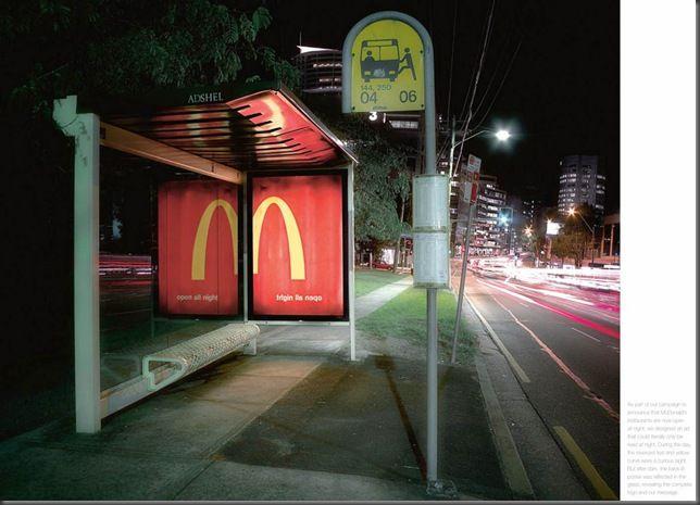 Рекламщики креативят по-взрослому (98 фото)