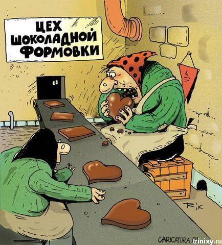 http://ru.trinixy.ru/pics3/20080708/podborka_334_43.jpg