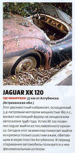 Редкие автомобили в глубинке (10 сканов)