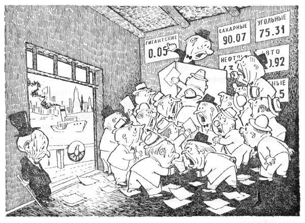Советский бестселлер - Незнайка на Луне (40 иллюстраций)