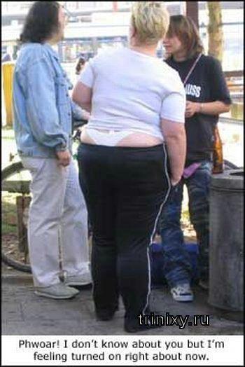 Лучше не одевать стринги (7 фото)