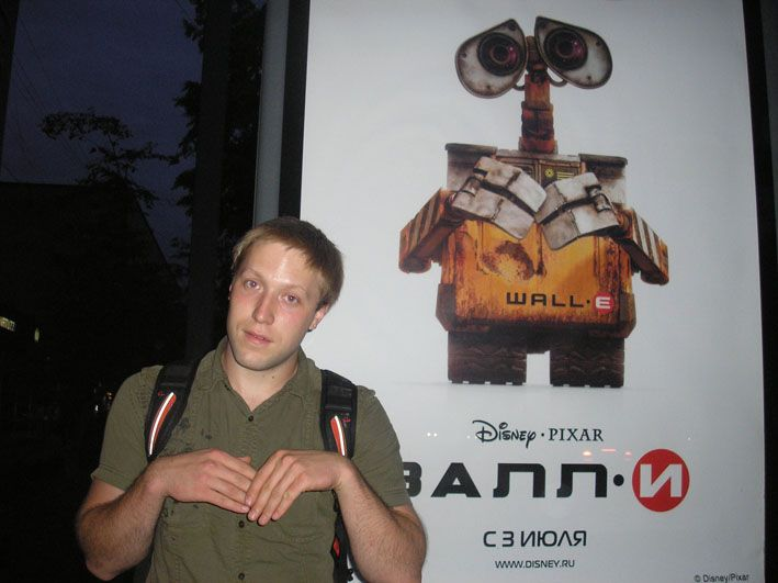 Римейк Валл-и (43 фото + текст)