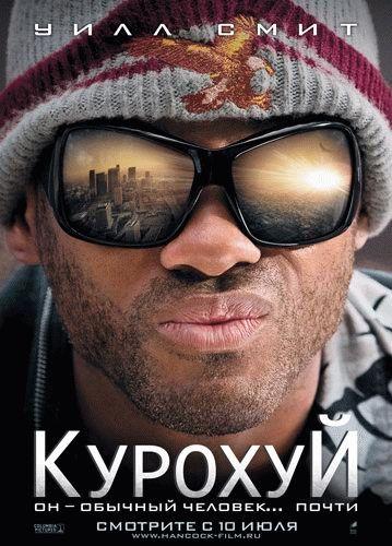 Фотожаба. Названия голливудских фильмов в вольном переводе (62 работы)
