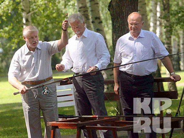 Рыблка с Президентом России (19 фото)
