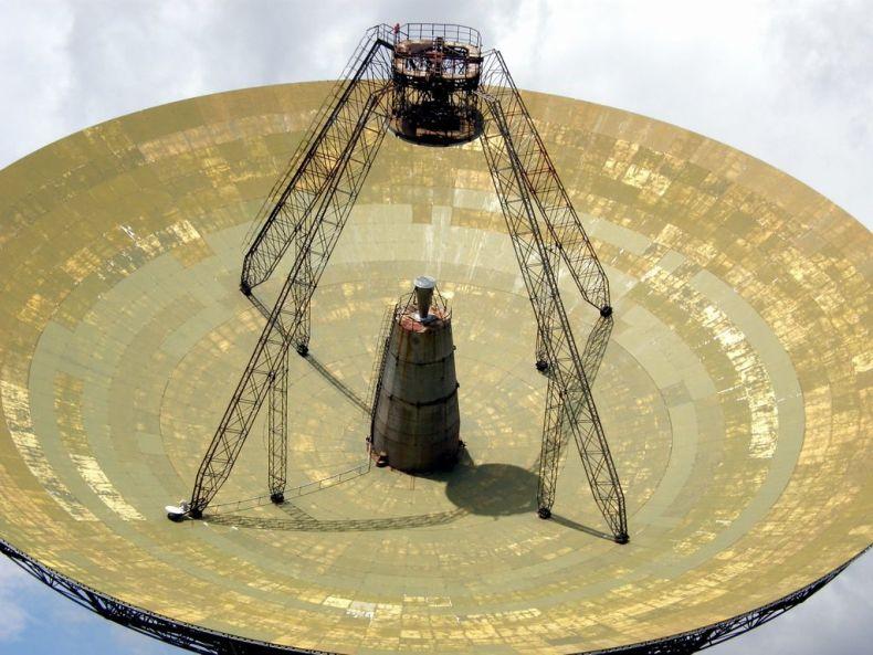Гигантский радиотелескоп недалеко от Москвы (15 фото)