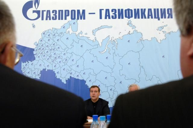 Фотопортрет Президента (32 фото)