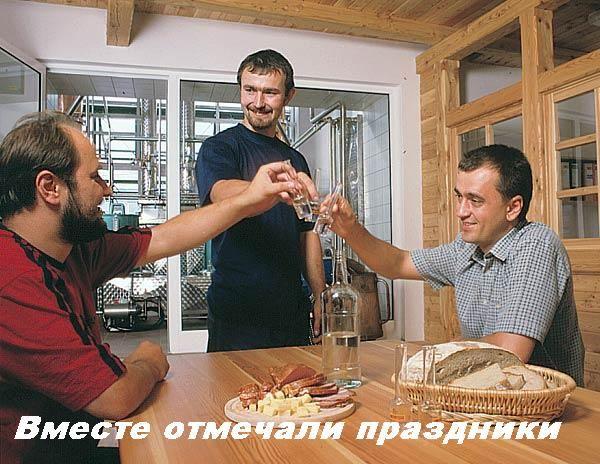 Не забывайте о друзьях (9 фото)