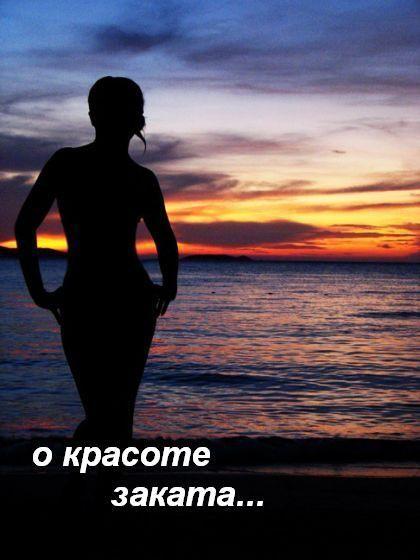 О чем мечтают мужчины (18 фото)