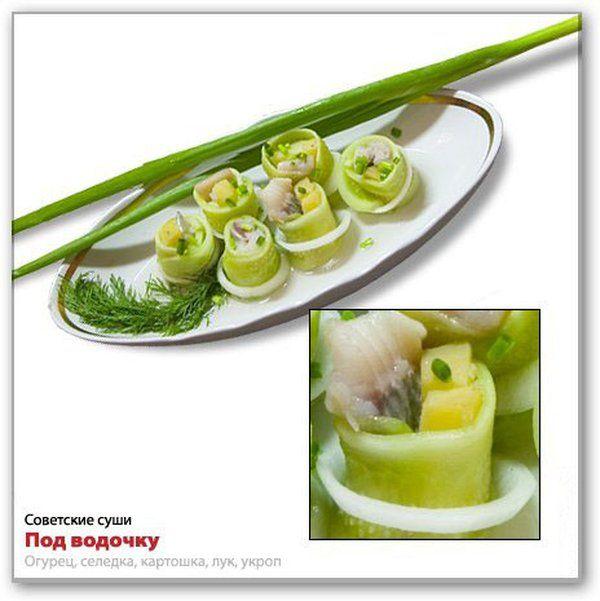 Наши суши (11 фото)