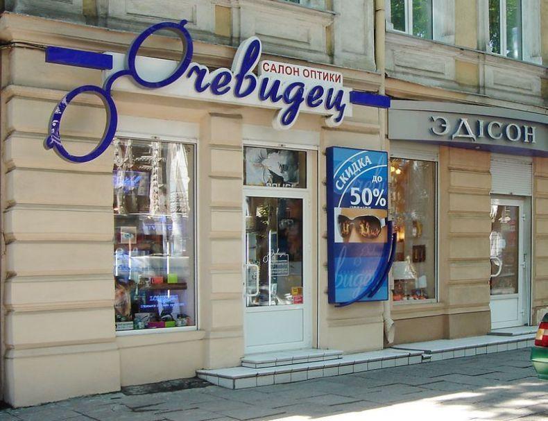 Прогулки по рекламной Одессе (21 фото + текст)