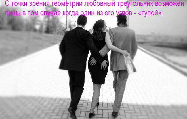 Правда жизни (93 картинки)