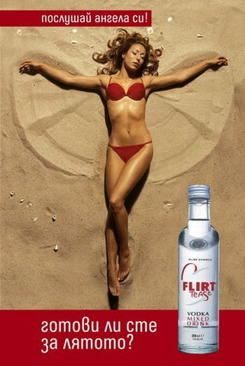 Старенькая, но классная реклама водки Flirt (16 фото)