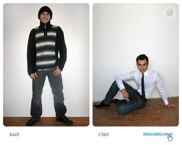 Курсы для застенчивых мужчин (6 фото)