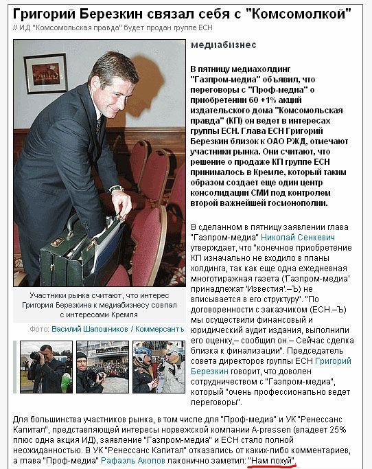 Подборка различных приколов из СМИ (18 фото)