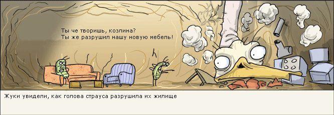 Комискы с юмором (60 рисунков)