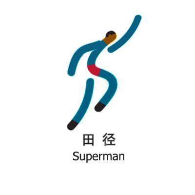 Довольно прикольная фотожаба с олимпийской символикой (85 работ)