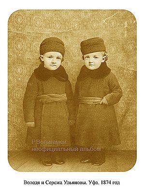 Секретные фотографии Ленина (18 фото)
